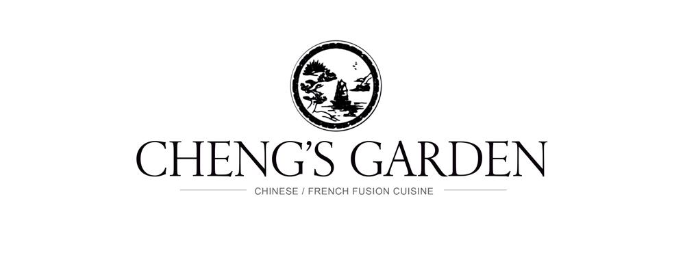 logo_ChengsGarden